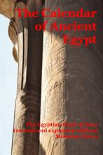 New Release:   The Calendar of Ancient Egypt